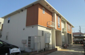 2LDK Apartment in Hamanogo - Chigasaki-shi