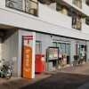 Shared Apartment to Rent in Kunitachi-shi Post Office