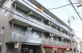 3LDK Mansion in Mejirodai - Bunkyo-ku