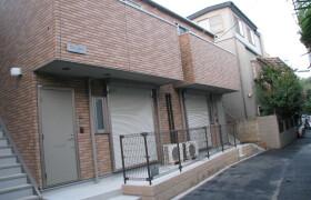 1LDK Apartment in Yayoi - Bunkyo-ku
