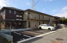 1LDK Apartment in Osakidai - Sakura-shi