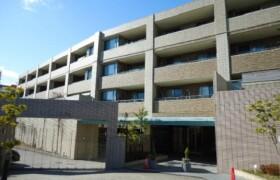 3LDK Apartment in Yagotofujimi - Nagoya-shi Showa-ku