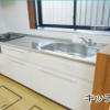4LDK House to Buy in Saitama-shi Midori-ku Kitchen
