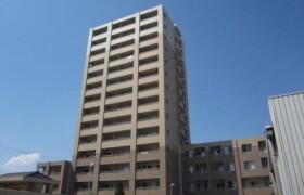 名古屋市東区 - 白壁 公寓 3LDK