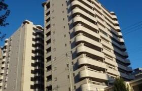 3LDK Apartment in Meieki - Nagoya-shi Nishi-ku