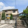 4LDK House to Rent in Nagoya-shi Meito-ku Exterior