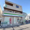 1K Apartment to Rent in Saitama-shi Chuo-ku Convenience Store