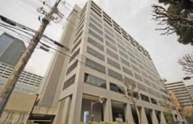 文京區後楽-3LDK公寓大廈