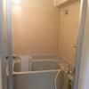 2LDK Apartment to Buy in Kyoto-shi Nakagyo-ku Bathroom