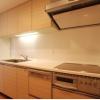 3LDK Apartment to Rent in Minato-ku Kitchen