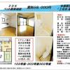 2DK Apartment to Rent in Higashiyamato-shi Floorplan