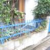 4LDK House to Buy in Kashiwara-shi Garden