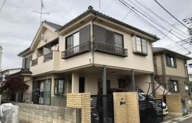 3DK Apartment in Nishikoigakubo - Kokubunji-shi