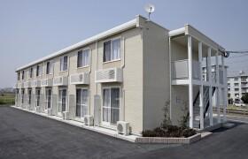 1K Apartment in Tofurominami - Dazaifu-shi