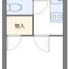 1K Apartment to Rent in Higashimurayama-shi Floorplan