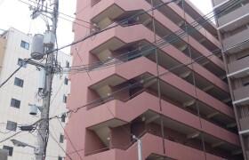2LDK Apartment in Shimanochi - Osaka-shi Chuo-ku