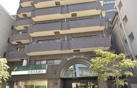 1LDK Mansion in Hiroo - Shibuya-ku