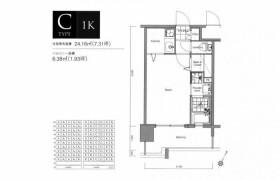 1K Apartment in Yakuin - Fukuoka-shi Chuo-ku