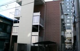 1LDK Apartment in Higashiikebukuro - Toshima-ku