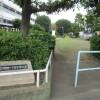 1LDK House to Buy in Nerima-ku Park