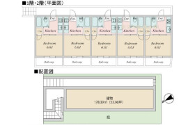 Whole Building {building type} in Kanamorihigashi - Machida-shi