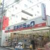 3DK Apartment to Rent in Nakano-ku Drugstore