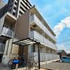 1K Apartment to Rent in Kitakyushu-shi Yahatanishi-ku Interior