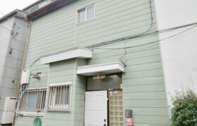 相模原市中央区 水郷田名 3DK テラスハウス