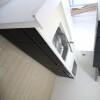 4LDK Apartment to Buy in Koto-ku Kitchen