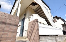 千葉市中央區大森町-3SLDK公寓