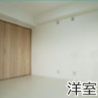 3DK Apartment to Buy in Suita-shi Interior