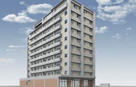 2LDK Mansion in Kita23-jonishi - Sapporo-shi Kita-ku