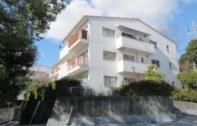 名古屋市天白区 - 八幡山 公寓 4LDK