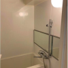 1R Apartment to Buy in Shinjuku-ku Bathroom