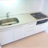 1LDK Apartment to Rent in Shinagawa-ku Kitchen