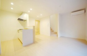 2LDK Terrace house in Kitami - Setagaya-ku