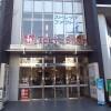 1DK Apartment to Rent in Kawasaki-shi Miyamae-ku Supermarket