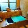 4LDK House to Rent in Shinjuku-ku Bathroom