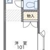 1K Apartment to Rent in Nagoya-shi Minato-ku Floorplan