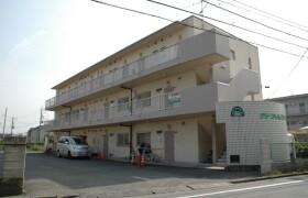 2LDK Mansion in Miwamachi - Machida-shi