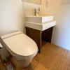3LDK House to Buy in Otsu-shi Toilet