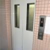 1LDK Apartment to Rent in Yokohama-shi Naka-ku Common Area