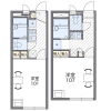 1K Apartment to Rent in Kumamoto-shi Floorplan