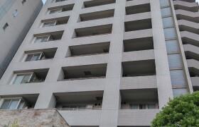 1LDK Mansion in Shirokanedai - Minato-ku