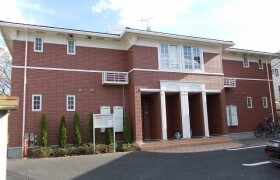 1LDK Apartment in Hiromachi - Minamiashigara-shi