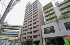 港區三田-1LDK公寓大廈