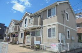 2LDK Apartment in Hiromachi - Minamiashigara-shi