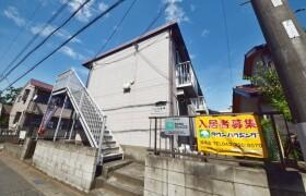 1DK Apartment in Makuharihongo - Chiba-shi Hanamigawa-ku