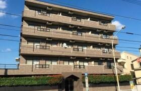 2DK Mansion in Kamata - Setagaya-ku