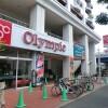 3LDK House to Buy in Shinagawa-ku Supermarket